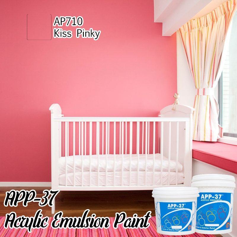 Tips & Trick for Baby Room